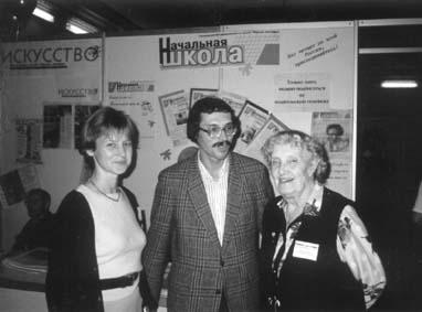 М.Соловейчик, В.Кольченко, С.Лысенкова